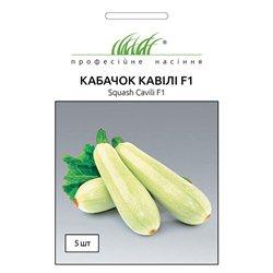 Семена кабачка Кавили F1