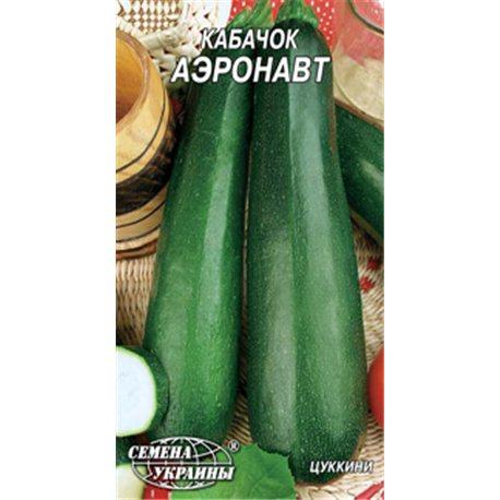 Семена кабачка Аэронавт