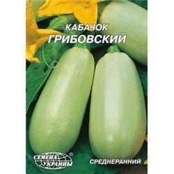 Семена кабачка Грибовский пакет-гигант