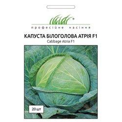 Семена капусты белокочанной Атрия F1