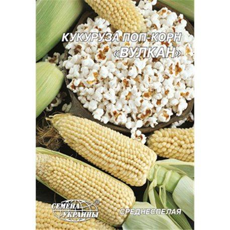 Семена кукурузы Поп Корн Вулкан