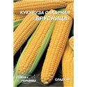 Семена кукурузы сахарной Брусница