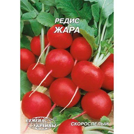 Семена редиса Жара пакет-гигант