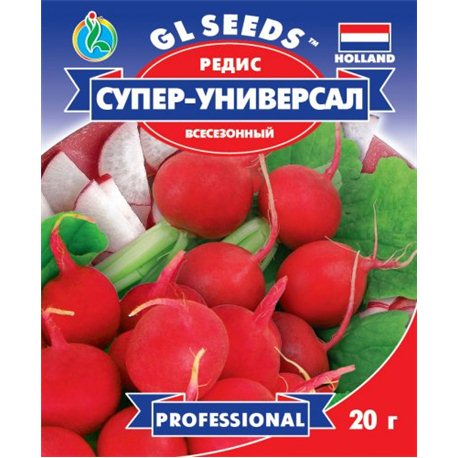 Семена редиса Супер-универсал (всесезонный) пакет-гигант