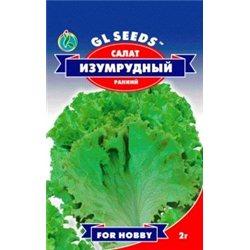 Семена салата Изумрудный
