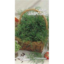 Семена укропа Амброзия (срок годн. 2020)