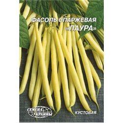 Семена фасоли спаржевой Лаура