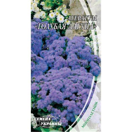 Семена агератума Голубая лагуна