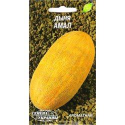 Семена дыни Амал