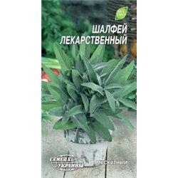 Семена шалфея лекарственного