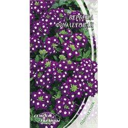 Семена вербены фиолетовой