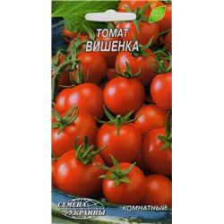 Насіння томату Вишенька