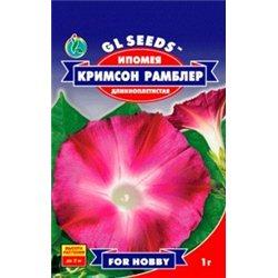 Семена ипомеи Кримсон Рамблер темномалиновая (срок годн. 2018)