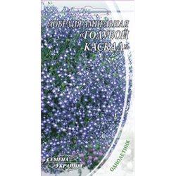 Семена лобелии ампельной Голубой каскад