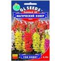 Насіння ротиків садових (Антіррінум) Магічний килим високоросла суміш