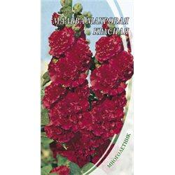 Семена мальвы махровой красной
