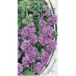 Семена мальвы махровой фиолетовой