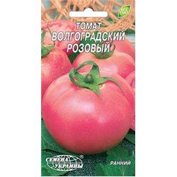Насіння томату Волгоградський рожевий