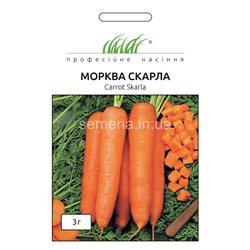 Насіння моркви Скарла