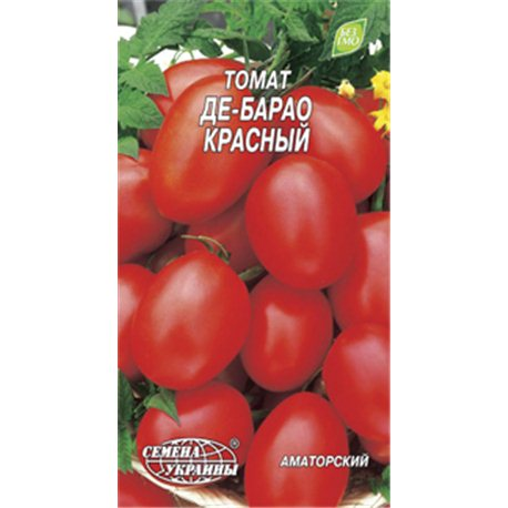 Насіння томату Де-Барао червоний