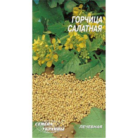Семена горчицы Муштарда (срок годн. 2020)