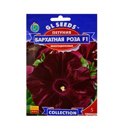 Семена петунии F1 Бархатная роза (Дэбонэйр Блэк черри)