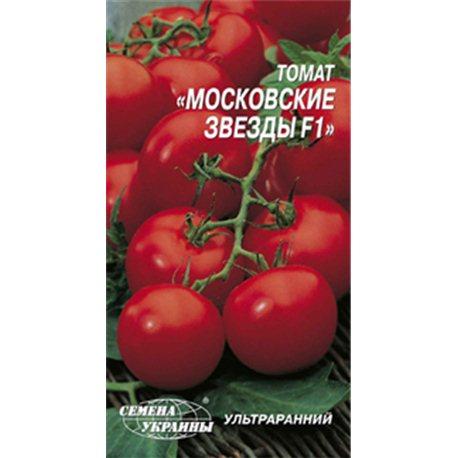 Семена томата Московские звезды F1