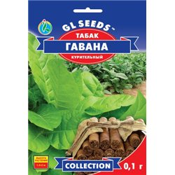 Семена Табака курительного Кубинский Гавана