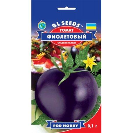 Семена томата Фиолетовый